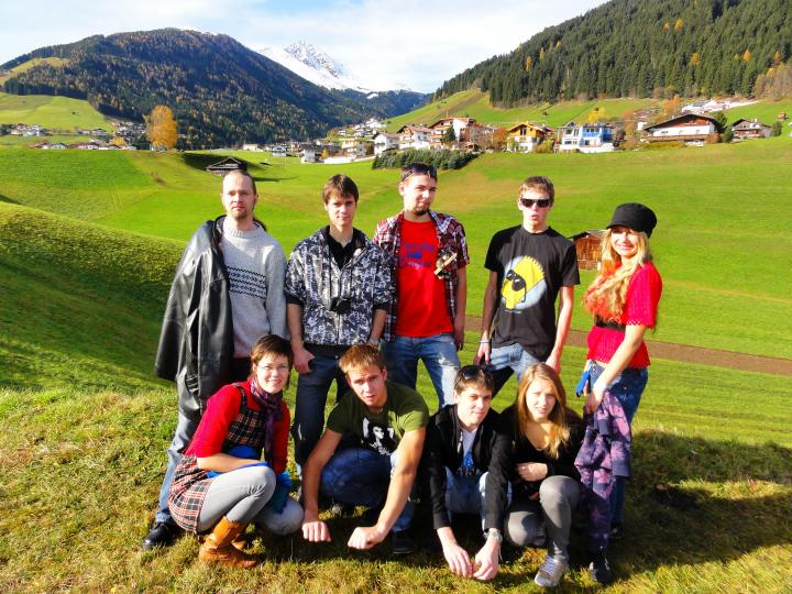 DSC06421 Austria reis