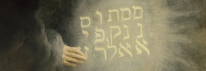 mene mene tekel upharsin 1 3. Teeõhtu Piibliringis ja Taanieli raamatu õppimine