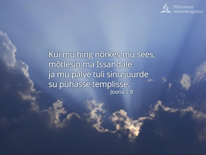 valgus pilvedes 4 714x536 Meie Isa palve   suhted Jumalaga