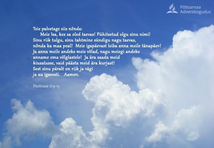 taevas  714x495 Meie Isa palve   inimese vajadused